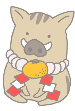 【亥年】可愛い猪イラスト年賀状「しめ縄といのしし」【白背景】】無料フリー素材