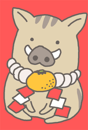 【亥年】可愛い猪イラスト年賀状「しめ縄といのしし」【赤背景】無料フリー素材