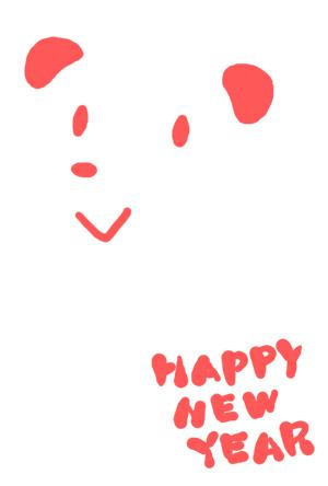 可愛いシンプル戌年年賀状 ピンク単色×白背景「HAPPY NEW YEAR」
