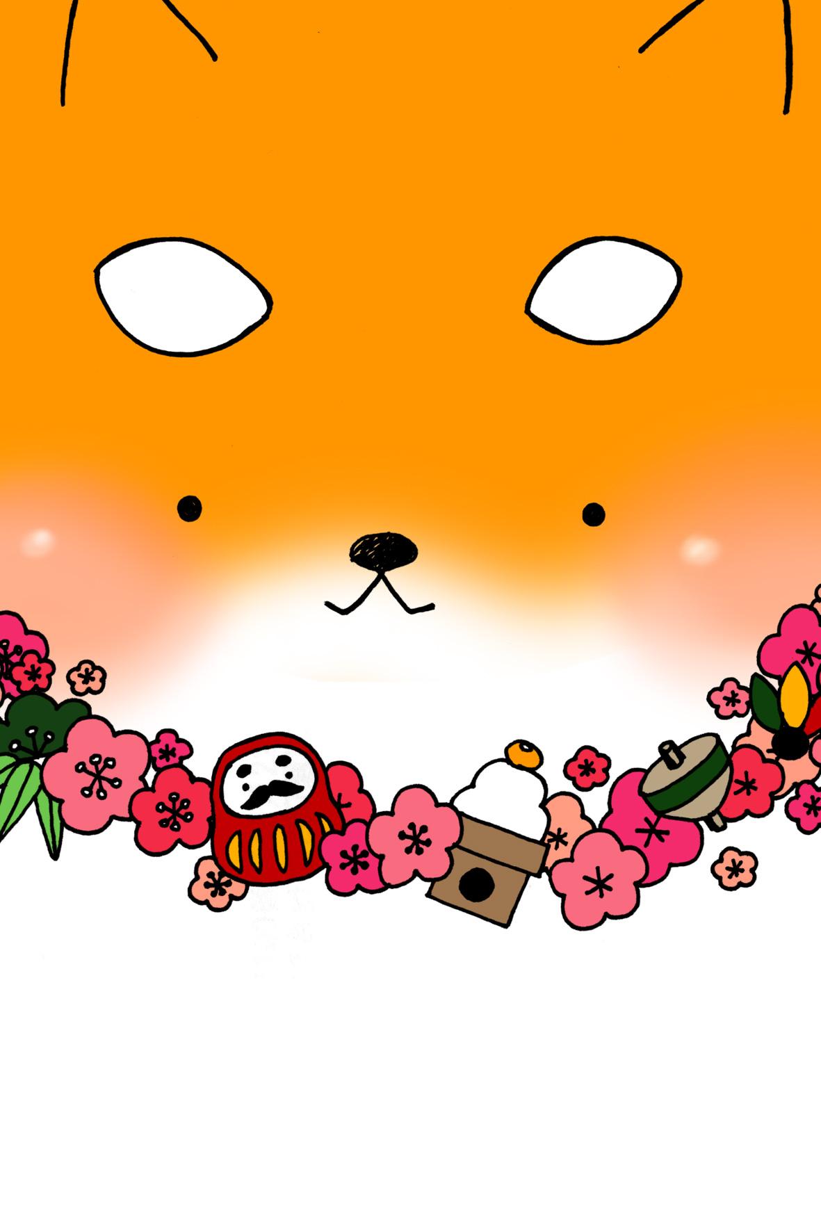 可愛い系戌年年賀状柴犬とお正月モチーフ花首輪