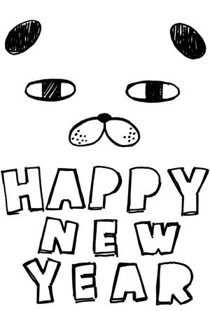 シンプル戌年年賀状イラストフリー素材 ジト目の犬のキャラクター 塗り絵 モノクロ