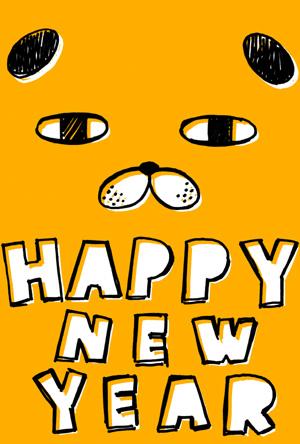 シンプル戌年年賀状イラストフリー素材 ジト目の犬のキャラクター 黄色・黒・白