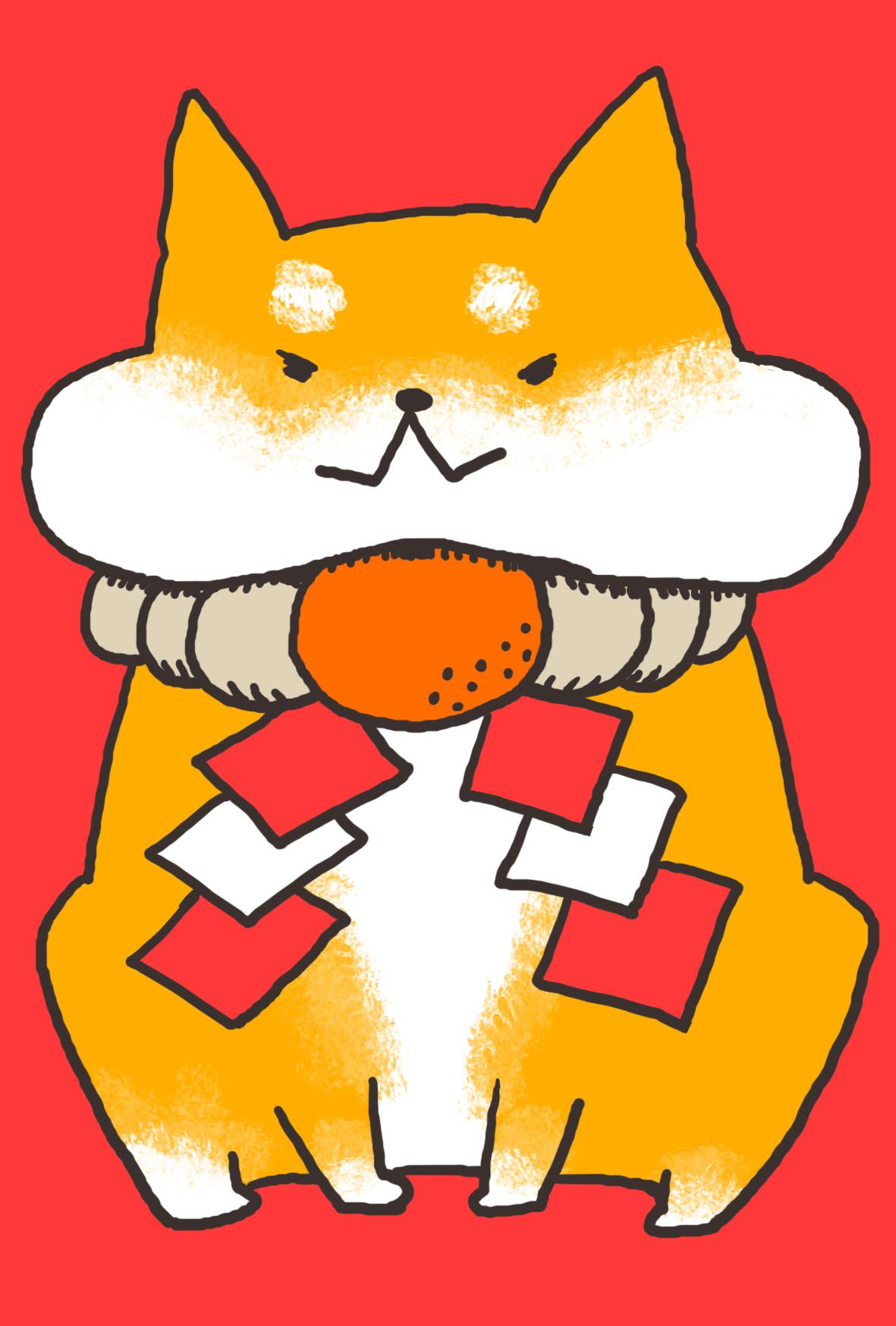 戌年】可愛い柴犬のしめ縄首輪年賀状【赤色背景】