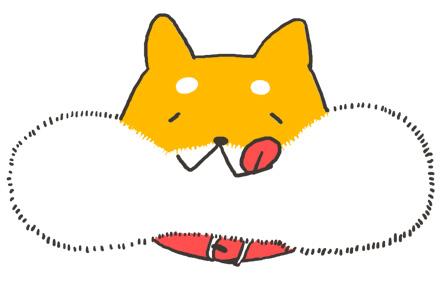 【無料戌年年賀状イラスト】かわいい頬張り柴犬