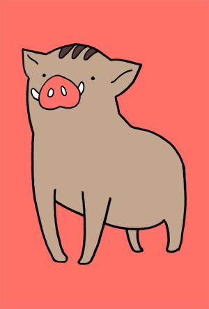シンプルなデザインの亥年いのしし年賀状ポストカード ピンク
