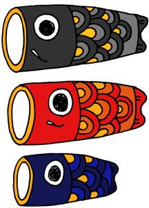 こいのぼり親子子供3匹のフリー素材イラスト