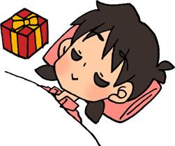 枕元にプレゼントがある女の子のイラストフリー素材 クリスマス 誕生日