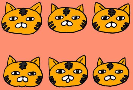 シュールでおしゃれな寅年年賀状イラストフリー素材 虎6頭 ピンク背景