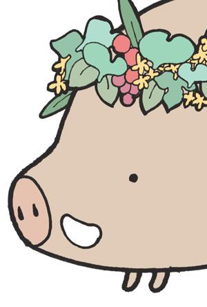 かわいい花冠のイノシシイラスト年賀状 顔アップ