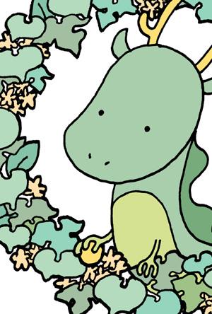 可愛い龍の年賀状イラスト素材 アップ【辰年】
