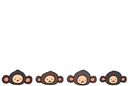 4匹の猿の申年年賀状イラスト素材