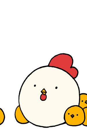 シンプル可愛い鶏とひよこの年賀状 酉年 縦型