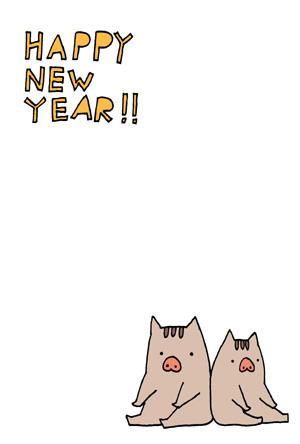 シンプルなイノシシ年賀状イラスト素材「仲良し」 HAPPY NEW YEAR