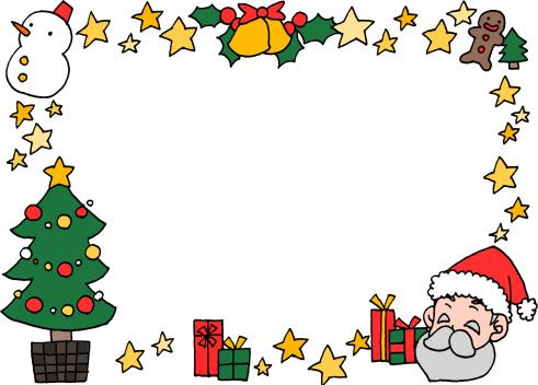 可愛いクリスマス用飾り枠・フレーム手描き無料イラスト素材