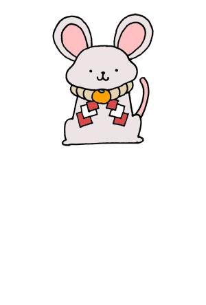 【無料】しめ縄の首飾りが顔にめり込んでいるネズミの手描きイラスト年賀状